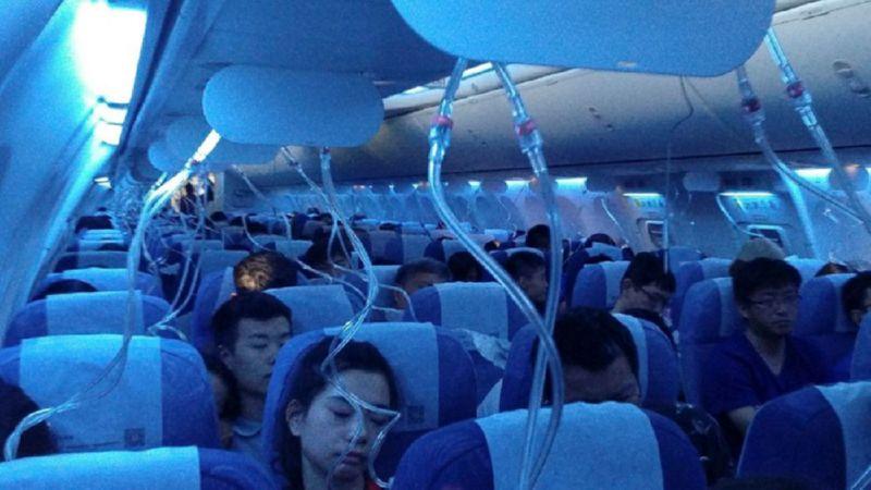 разгерметизация самолета это