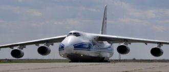 технические характеристики самолета Руслан