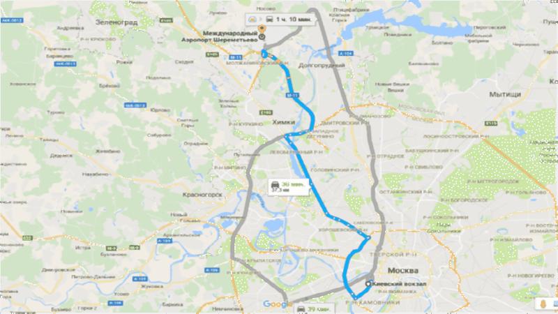 добраться от Киевского вокзала до Шереметьево