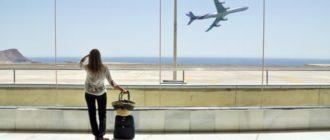 как правильно говорить в аэропорту или в аэропорте