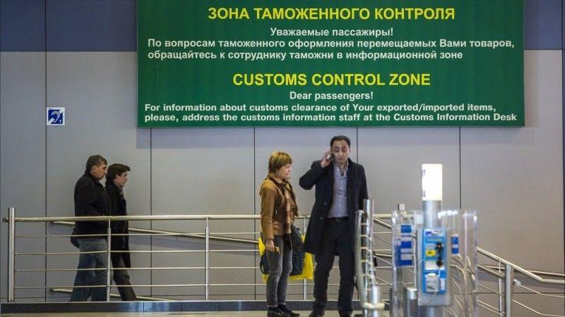 таможенный и пограничный контроль в аэропорту