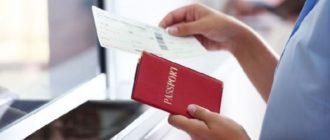 правила прохождения таможенного контроля в аэропорту