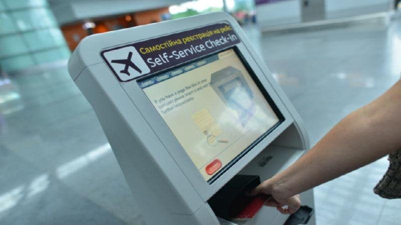 можно ли распечатать посадочный талон в аэропорту