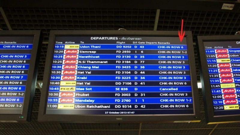 узнать номер рейса самолета