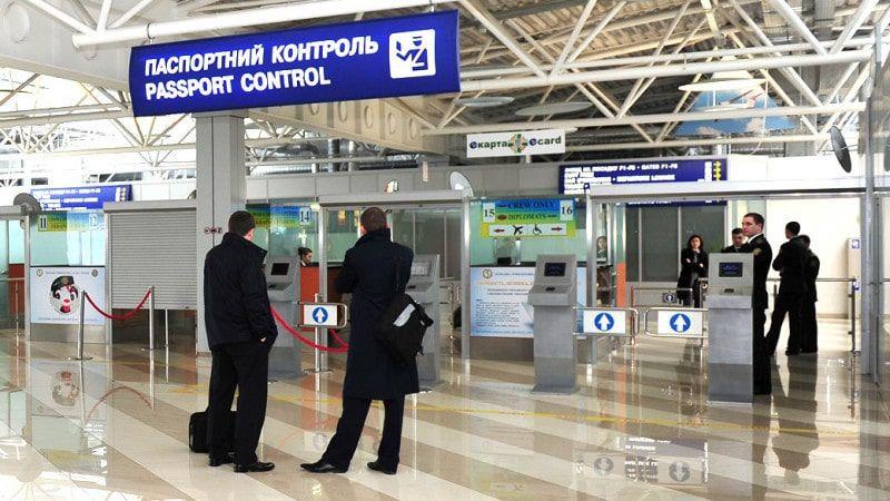 прохождение паспортного контроля в аэропорту