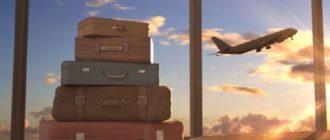 провоз багажа Аэрофлот эконом класса