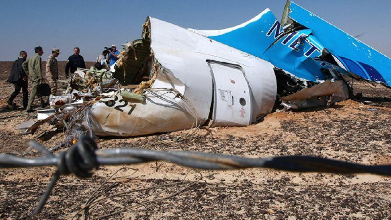 самые крупные авиакатастрофы в России