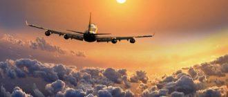 самый длинный перелет на самолете