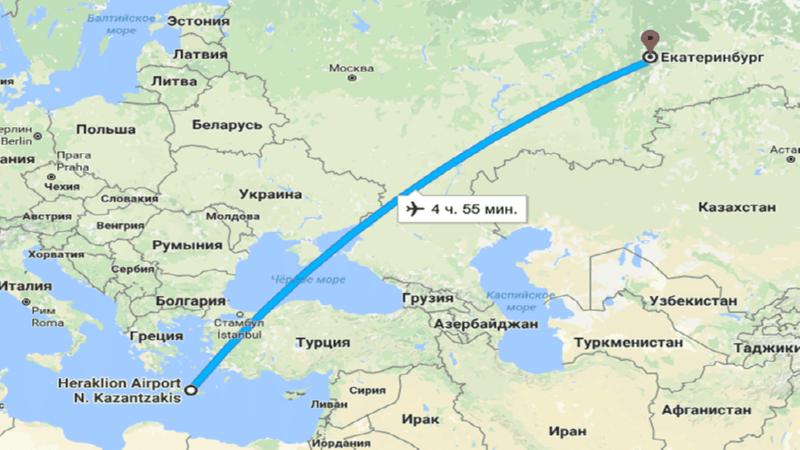 сколько лететь до Крита из Екатеринбурга