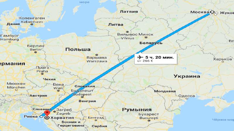 сколько лететь из Москвы в Хорватию