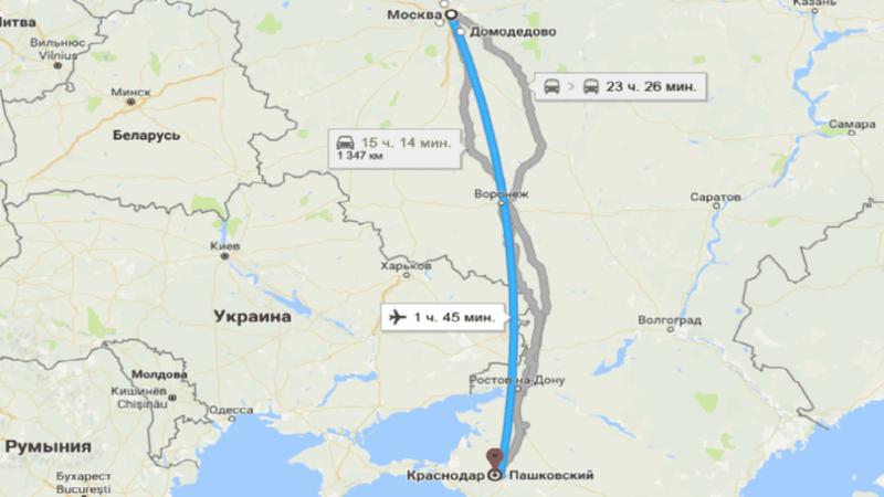 Сколько стоит билет на самолет Москва - Краснодар