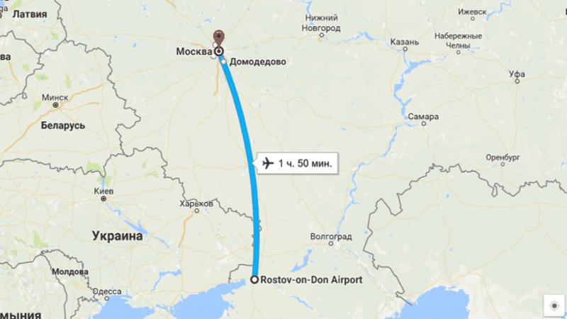 перелет Москва - Ростов-на-Дону