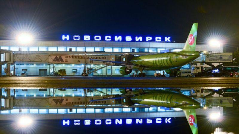 сколько стоит билет на самолет Новосибирск - Москва
