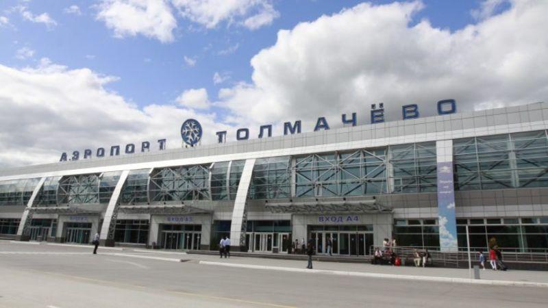 сколько стоит билет на самолет до Москвы из Новосибирска