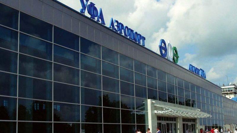 сколько стоит авиабилет Уфа - Москва