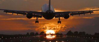 сколько стоит билет на самолет Уфа - Москва