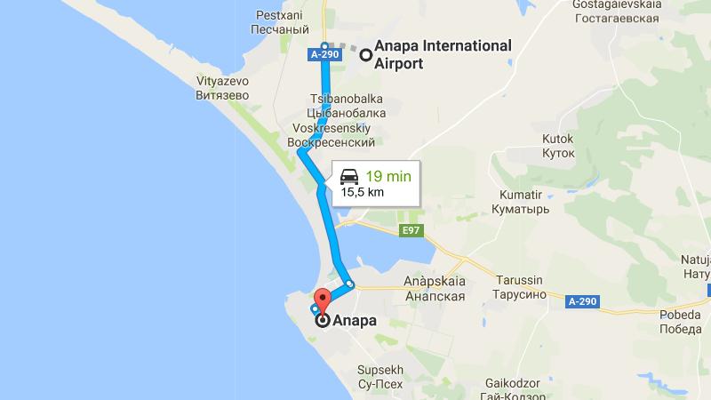 ближайший аэропорт к Анапе