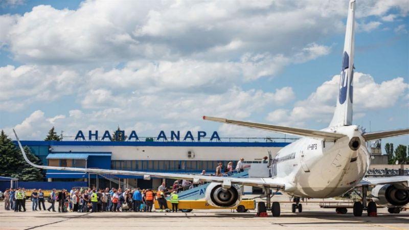 в Анапе есть аэропорт