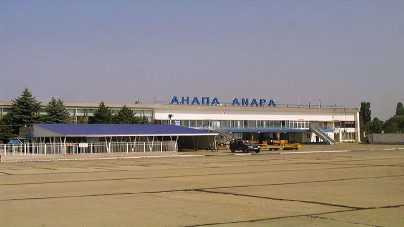 есть ли аэропорт в Анапе