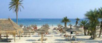 сколько лететь в Тунис из Перми