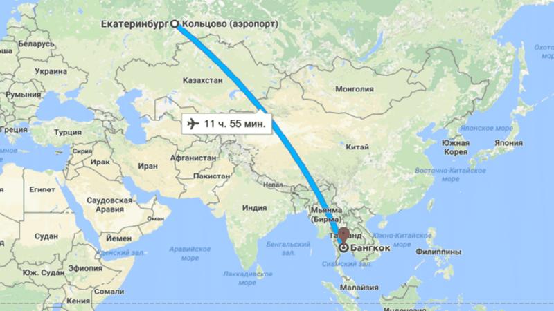 время полета Екатеринбург - Тайланд