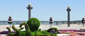 сколько лететь Москва - Анапа