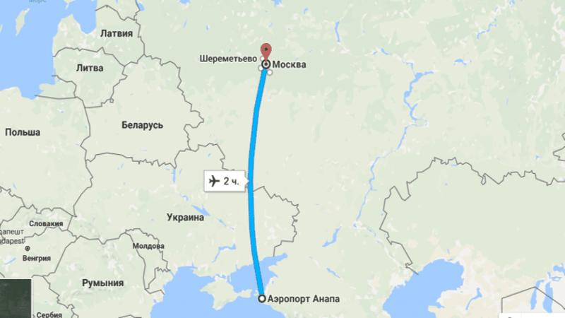 время полета Москва - Анапа