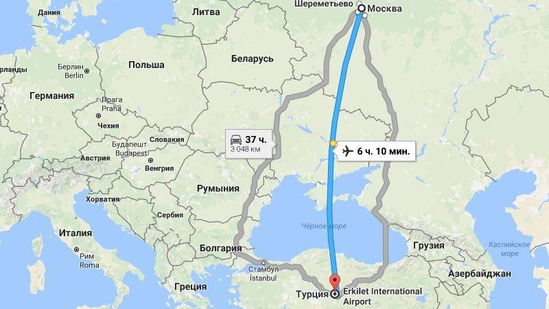 перелет Москва - Анталия