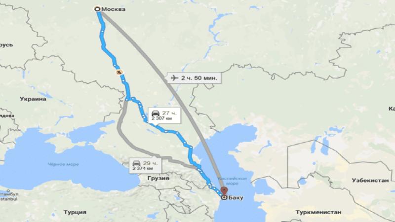 время полета Москва - Баку