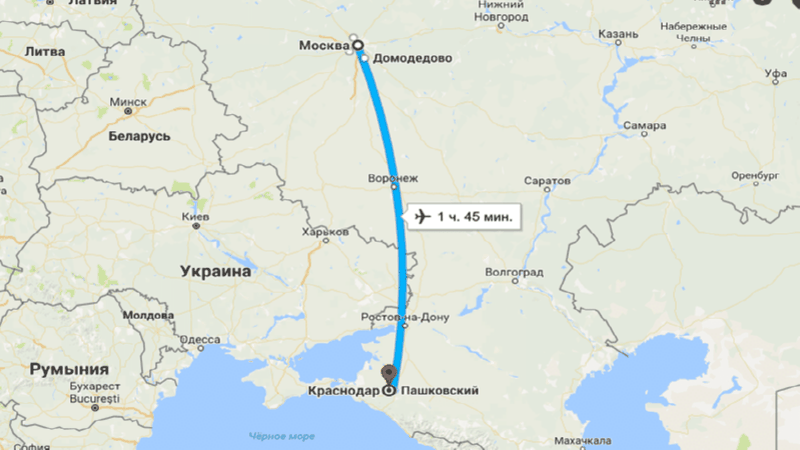 время перелета Москва - Краснодар