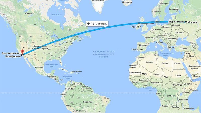 сколько лететь до Лос-Анджелеса из Москвы