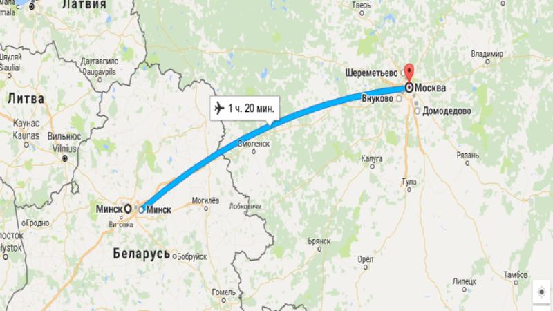 время полета Москва - Минск
