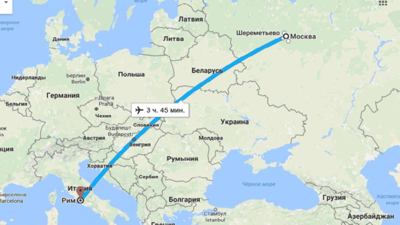 время в полете Москва - Рим