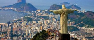 время в пути перелета Москва - Рио Де Жанейро