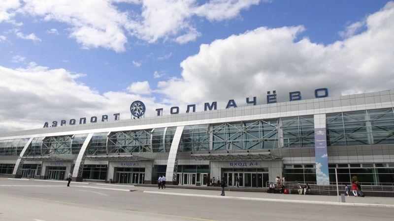 время полета Новосибирск - Тунис